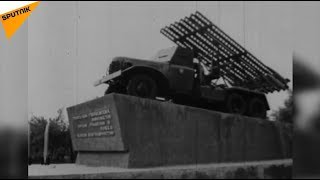 Sovyet reaktif yaylım ateşi sistemi Katyuşa'nın ilk atışı, 77 yıl önce yapıldı