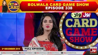 BOLWala Card Game Show | Mathira Show | 6th December 2019 | BOL Entertainment