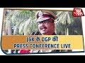 जाकिर मूसा के उत्तराधिकारी को लेकर J&K के DGP की Press Conference Live