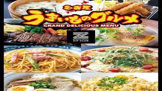 Hotel Glare Zip Club (Adult Only) - Nagoya - Japan