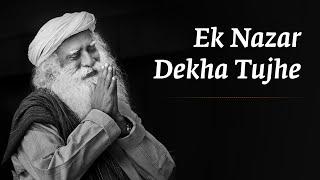 Ek Nazar Dekha Tujhe | एक नज़र देखा तुझे | Sounds of Isha | Full Moon Flirtations | Aishwarya Nigam