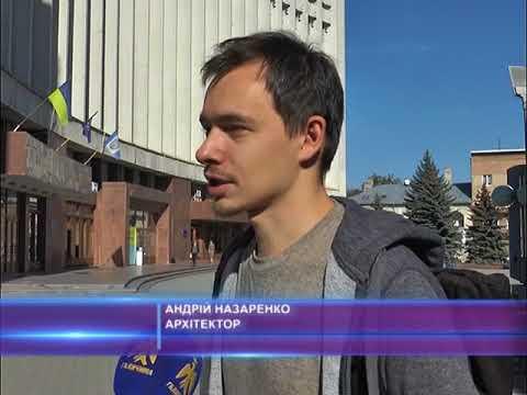 """Якою має бути інсталяція """"Я люблю Івано-Франківськ"""""""