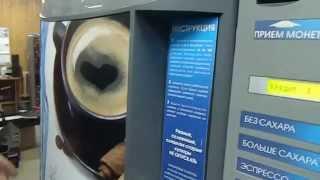 Кофейный автомат Necta Brio 250(, 2014-05-11T16:01:50.000Z)