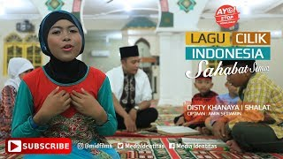 LAGU ANAK INDONESIA | DISTY KHANAYA | BELAJAR SHOLAT