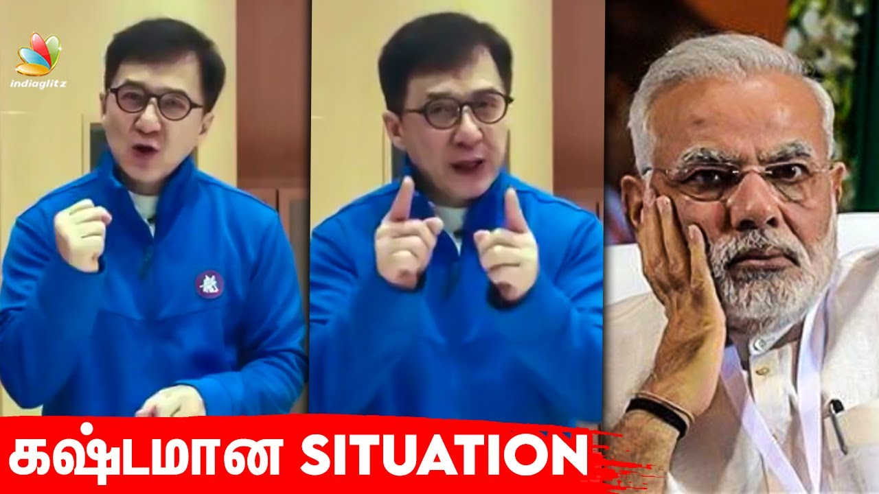 Jackie Chan Emotional Message To Indians | China, Lockdown, The Karate Kid, Rush Hour | Tamil News