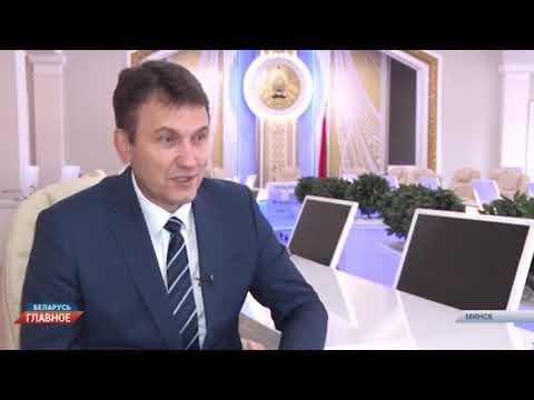 ЭФИР БелРос ТВ