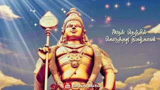 #God#Murugan#WhatsappStatus Murugan WhatsAppStatus HD |TAMIL|  🙏Enakkum Idam Undu🙏 WhatsApp status