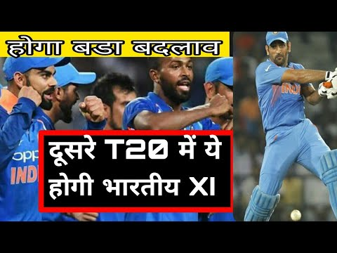 IND VS NZ 3RD T20:Indian Playing XI for 3rd T20 vs New Zealand