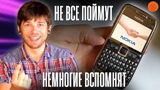5 лучших смартфонов, которыми когда-либо пользовался Саша Ляпота