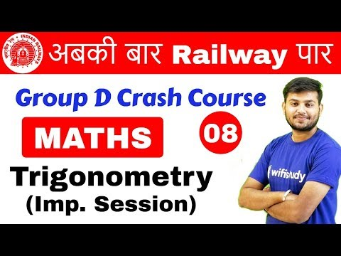 11:00 AM - Group D Crash Course | Maths by Sahil Sir | Day #