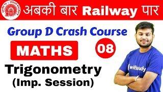 11:00 AM - Group D Crash Course | Maths by Sahil Sir | Day #08 | Trigonometry