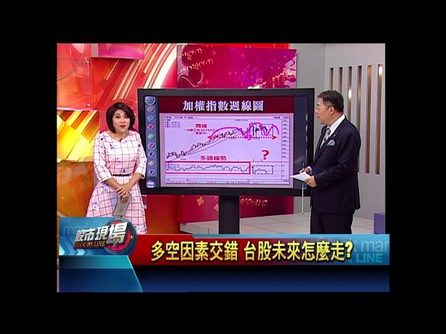 【股市現場-非凡商業台鄭明娟主持】20180504part.3(杜富國)