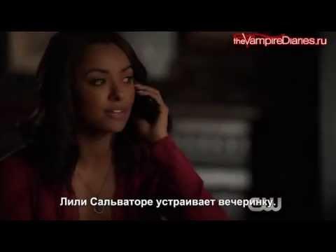 The Vampire Diaries 7x06 Extended Promo | Расширенное промо 6 серии | Русские субтитры