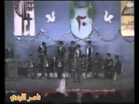 الموسيقار محمد وردي الحنين يا فؤادي حفل عدن اليمن