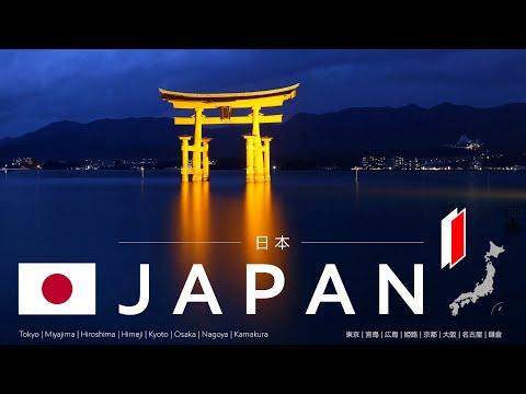 Japan Travel Highlights - Tokyo, Kyoto, Hiroshima, Miyajima, Himeji, Osaka, Nagoya and Kamakura