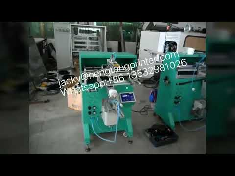 Cylindrical Bottle Screen Printing Machine,Medicine Bottle ...