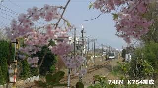 JR水戸線 2018/04/01