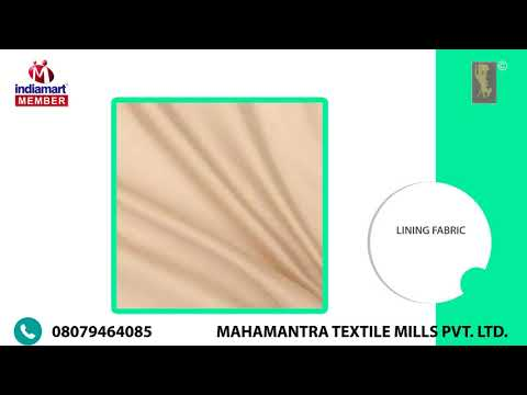 Jacquard Curtain And Silk Fabric By Mahamantra Textile Mills Pvt. Ltd., Surat