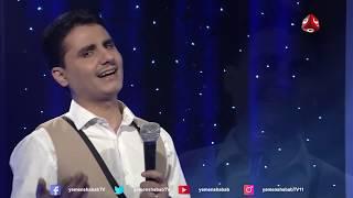اغنية ياطيارة  | عاكس خط   |  اهداء خاص من محمد الربع لطيران اليمنية