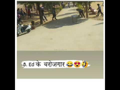 b.-ed-के-बेरोजगार-छात्र-।।-teri-khatir-main-duniya-mein-badnaam-ho