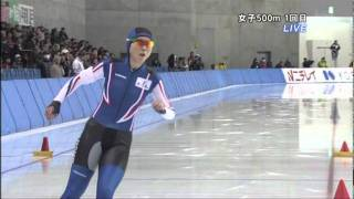 ▲2011/12/27▲ 全日本スプリント 女500m 1回目 スピードスケート