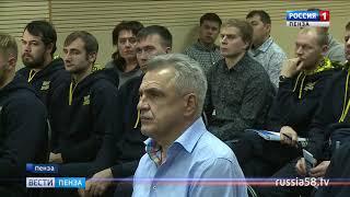 Представители российской федерации хоккея аттестовали пензенских тренеров