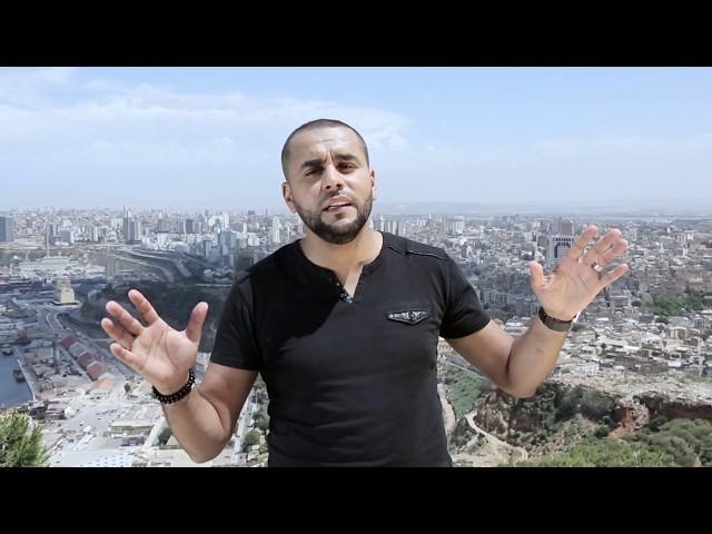 Bilal Sghir (Ahlane Ramadane) Clip Officiel 2017_Oreedoo: 900963/ mobilis: 5501773/ Djezzy: 403587