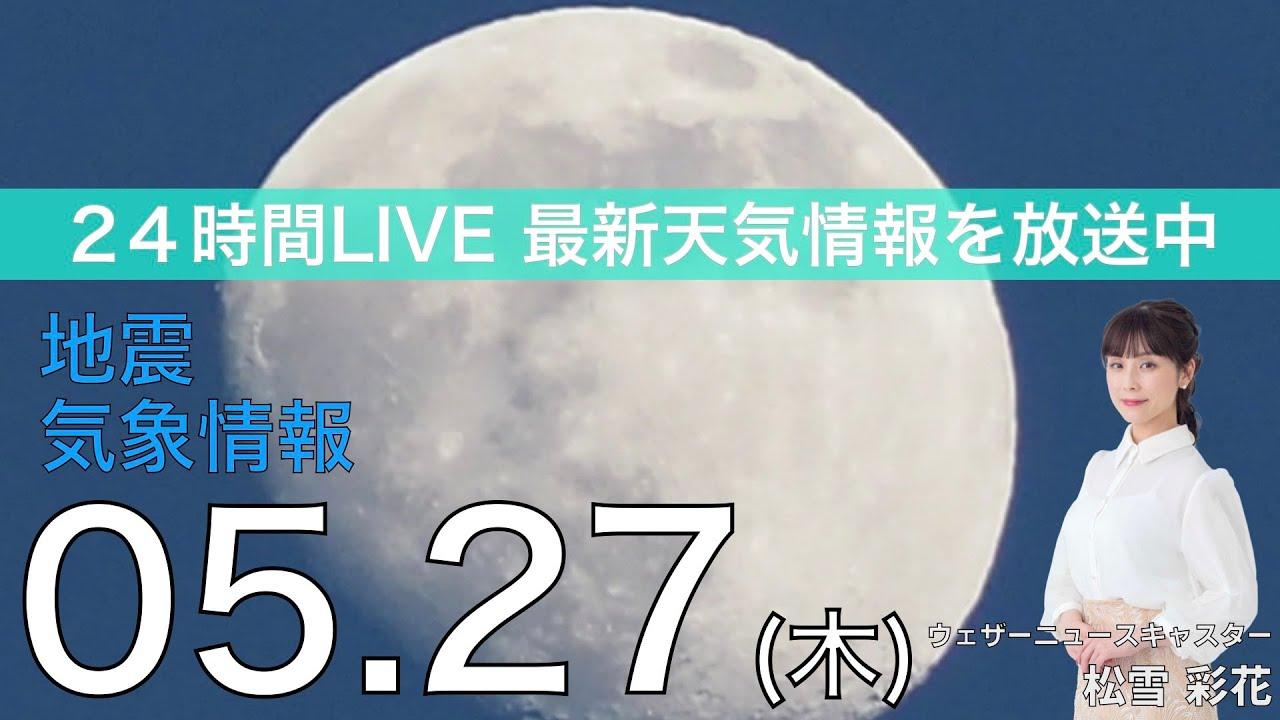 岡山 市 天気 10 日間