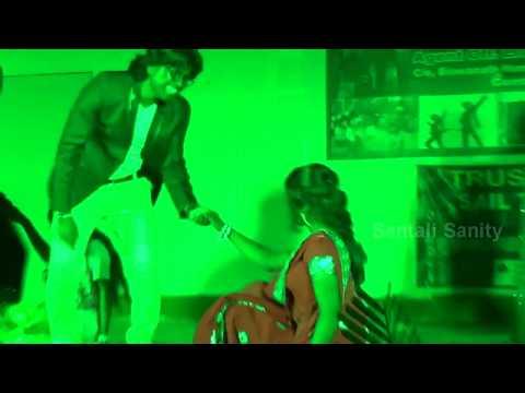 Daohokalinj mese chando  !! Sagai Movie !! Ahla Tudu !! Laxman _ Santali Stage Dance