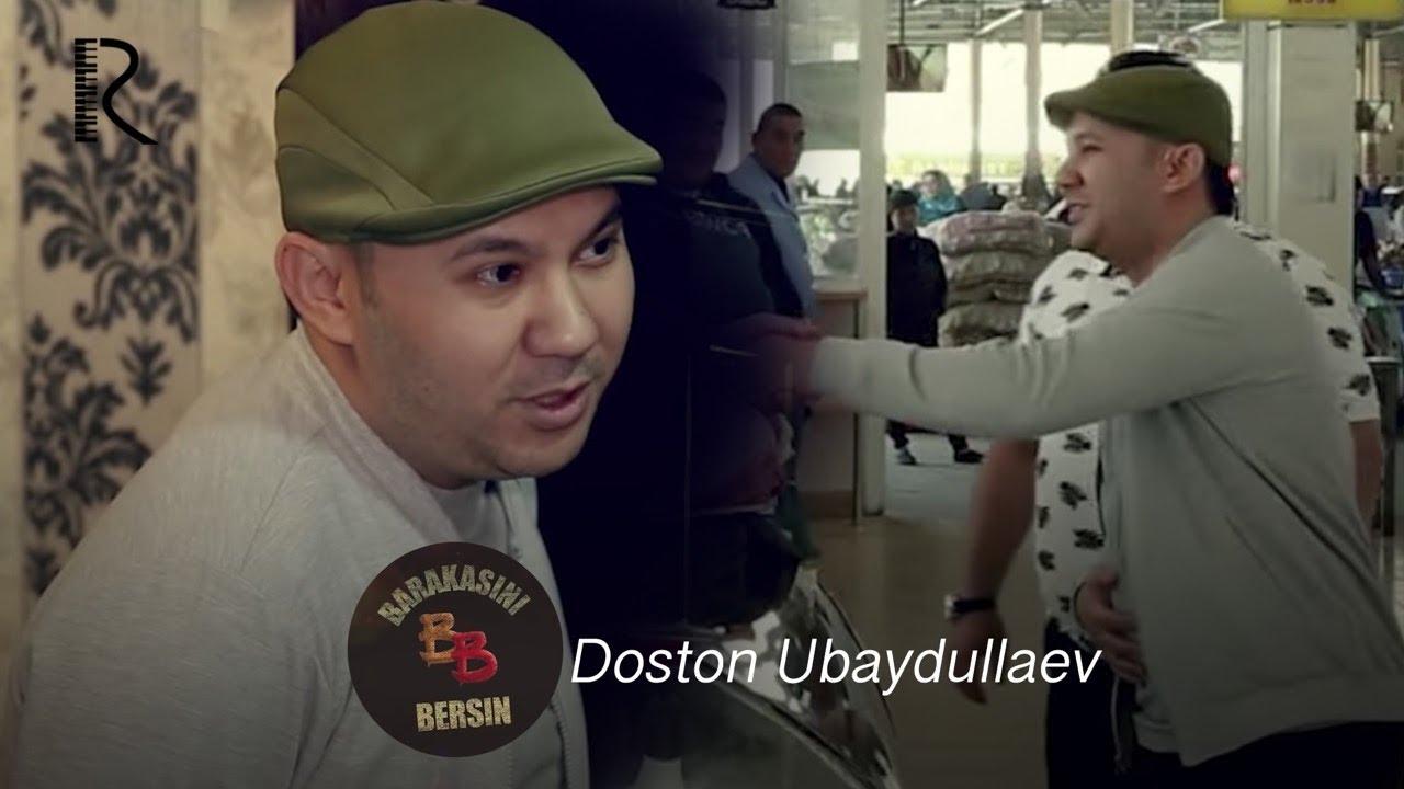 Barakasini bersin - Doston Ubaydullayev | Баракасини берсин - Достон Убайдуллаев #UydaQoling