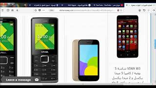 How to remove input password from viwa f1707