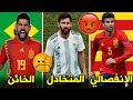 أشهر 10 لاعبين تكرههم بلدانهم ..!!