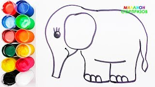 Животные для детей | Учим цвета с красками | Учим названия и звуки животных | Как рисовать животных