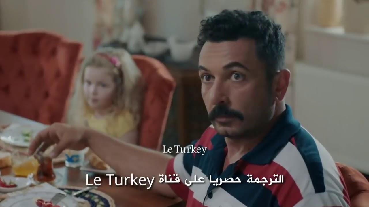 مسلسل حب الملائكة الحلقة 2 مترجم للعربية Youtube