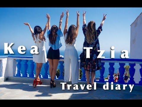 Kea Tzia | Travel Diary
