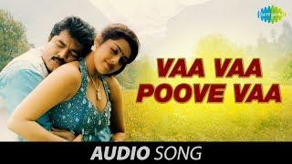 Rishi   Vaa Vaa Poove song   Sarath kumar   Meena