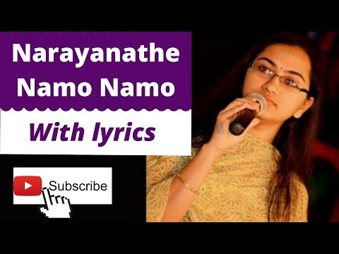 Narayanathe Namo Namo