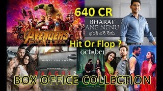 Box Office Collection of Avengers Infinity War, Baaghi 2, October, Hindi Medium etc 2018