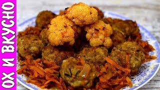 В моей Семье Это Любят Все Аппетитные Тефтели в Томатном Соусе