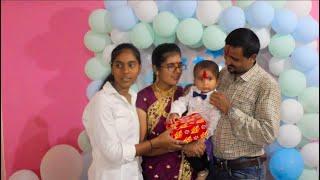 1st Happy Birthday Decoration At Home For Baby Boy First Birthday Celebration Of Rudraksha Kendre Youtube