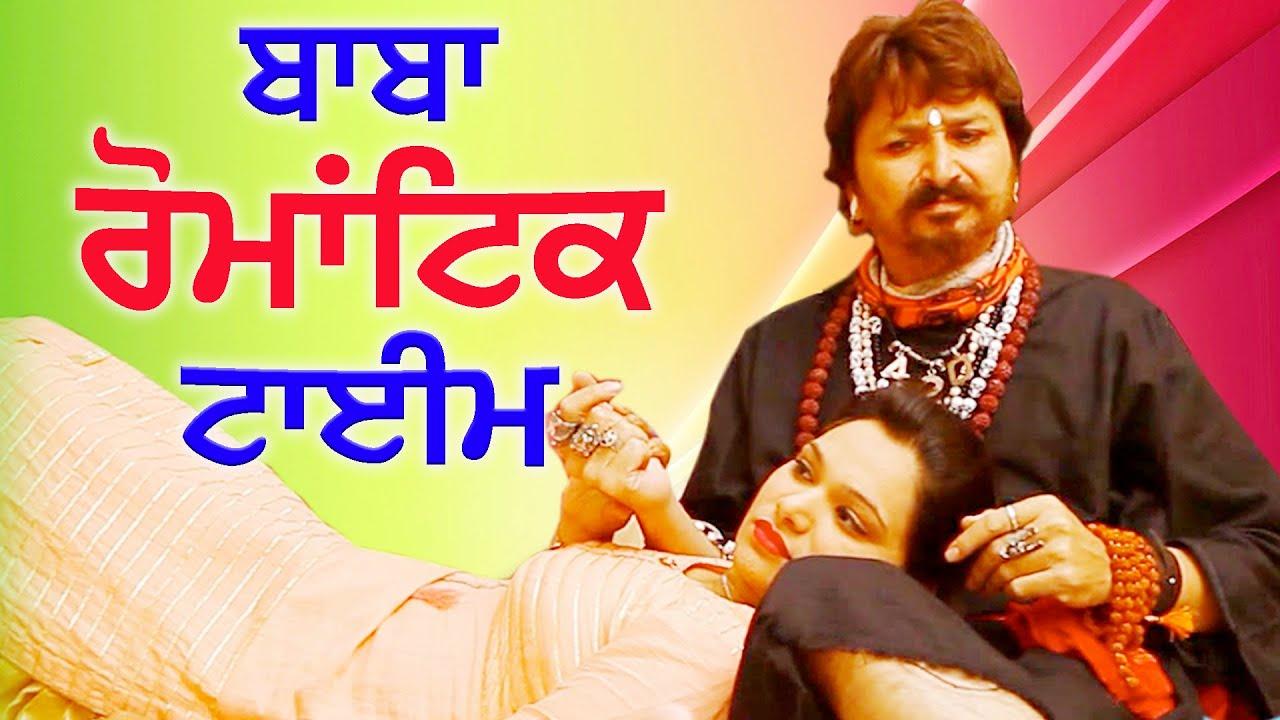 Latest Punjabi Movies 2020 Full Movie | DERA PREMAN | Punjabi Funny Movies | Balle Balle Tune Movies