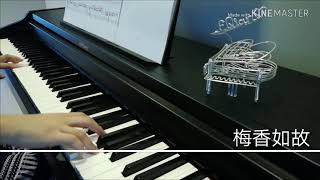 Piano Cover 毛不易&周深 - 梅香如故《如懿传》片尾曲 | Ruyi's Royal Love in the Palace OST