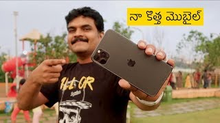 IPhone 11 Pro Max Unboxing & Cameras in Action ll in Telugu ll
