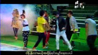myanmar new song by bunny phyo and Hlwan Paing