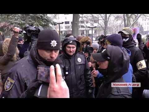 Видео 'Новости-N':  В Николаеве  на пикете пытались разлить краску