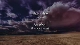 Oum - Ah Wah (Moroccan Arabic) Lyrics + Translation - أوم - آه واه