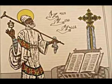 ethiopian music 2