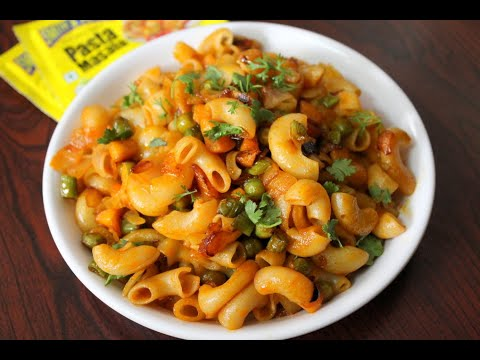 Indian style macaroni pasta recipe | kids lunch box | Indian style recipes