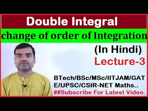 Change of order of Integration in Hindi