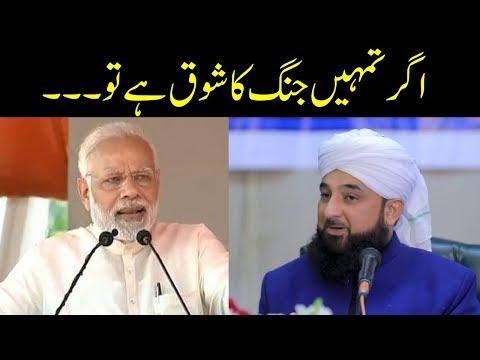 Reply To Haters Of Pakistan By Raza Saqib Mustafai
